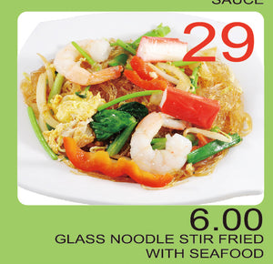No.29 - Glass Noodle Stir Fried with Seafood