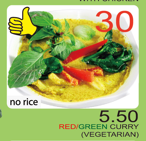 No.30 - Green Curry (Vegetarian)