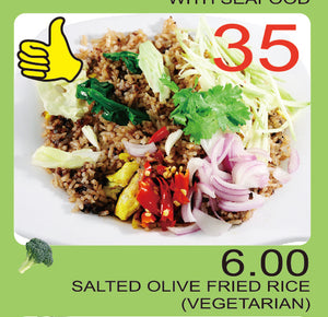 No.35 - Salted Olive Fried Rice