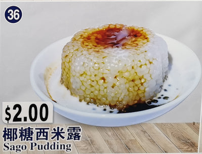 No.36 Sago Pudding