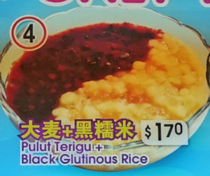 (No.4) Pulut Terigu + Black Glutinous Rice (Hot)