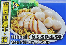 (No.5) Fishball Mee Pok (Large)