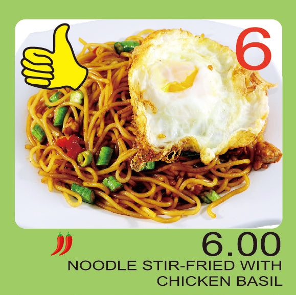No.6 - Noodle Stir-fried with Chicken Basil