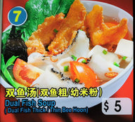 (No.7) Dual Fish Soup
