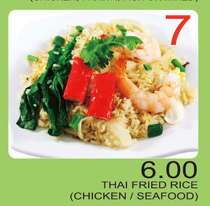 No.7 - Thai Fried Rice
