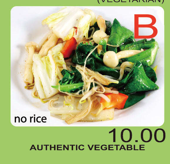 No.B - Authentic Vegetable