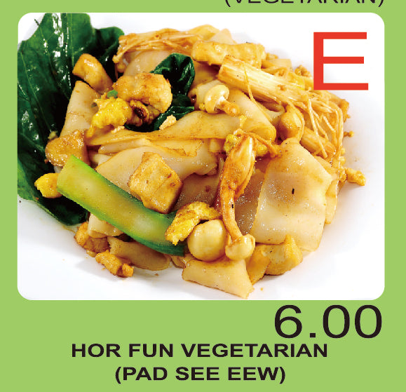 No.E - Hor Fun (Vegetarian)