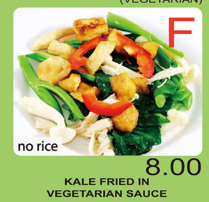 No.F - Kale Fried in Vegetarian Sauce