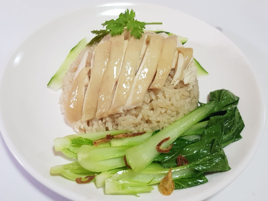 Hainanese Chicken Rice (with Vegetable)