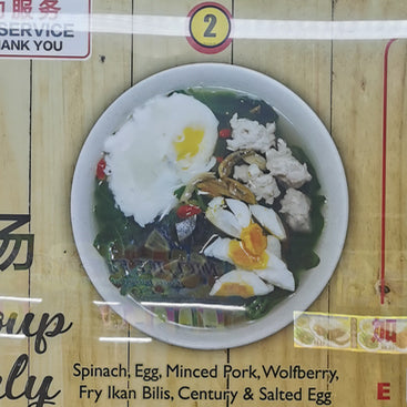 Spinach, Egg, Minced Pork, Wolfberry, Fry Ikan Bilis, Century & Salted Egg