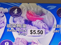 Salted Duck Soup