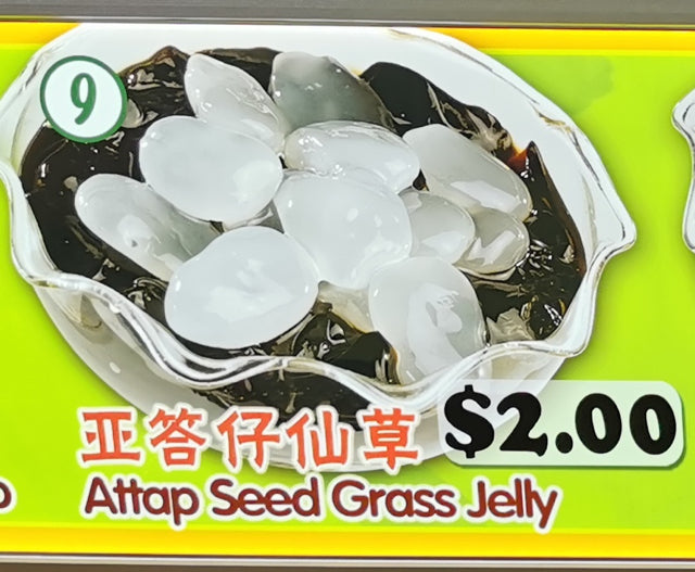 Attap Seed Grass Jelly