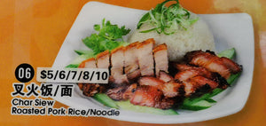 (No.6) Char Siew + Roasted Pork Rice