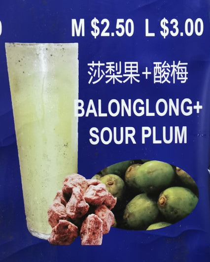 Balonglong + Sour Plum