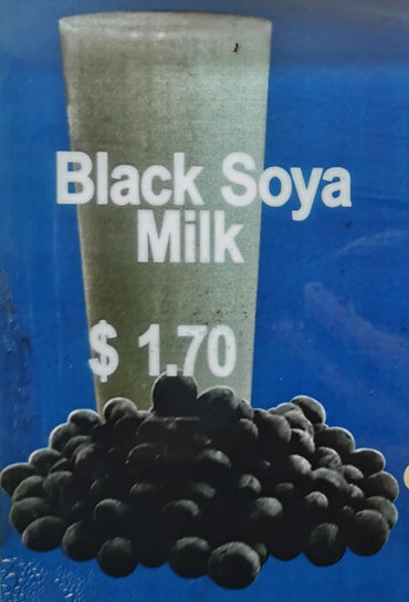 Black Soya Milk