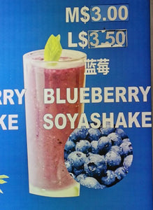 Blueberry Soya Shake