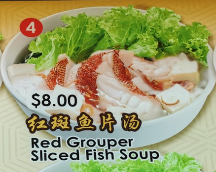 No.4 Red Grouper Sliced Fish Soup (with/without Tom Yum)