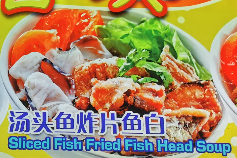 Slice Fish Fried Fish Head Soup