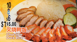 Char Siew + Duck Rice