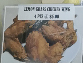Lemon Grass Chicken Wings (4 Pieces)