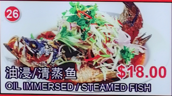 Oil Immersed/Steam Fish