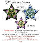Beaded star pattern for beadweaving Pansy flower 18PS020 LadyLunarCat