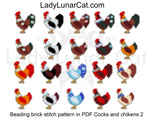 Brick stitch beading pattern Cocks and chikens LadyLunarCat