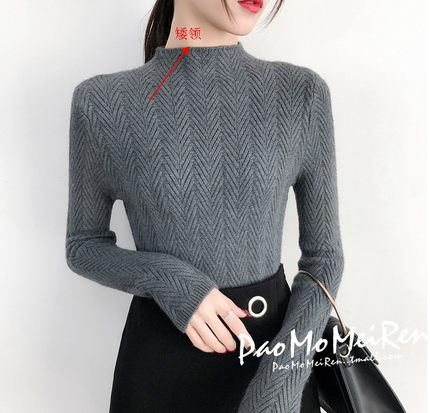 New Slim Long Sleeve Tight Knitted sweater