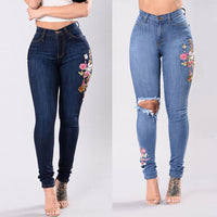 Embroidered Button Pocket High Waist Denim Pants