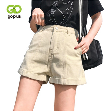Vintage Solid Casual High Waist Jean Shorts