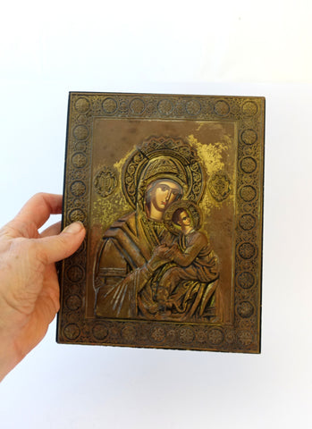 Vintage mid century rustic ornate brass repousse Greek orthodox Byzantine Madonna icon