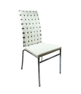 Webb Chair White Leather Chair