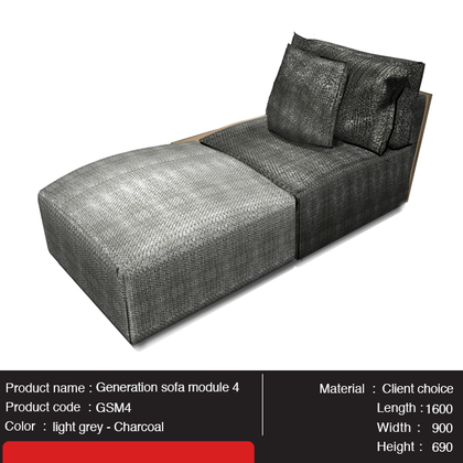 Generation Sofa Module 4 - Gurify