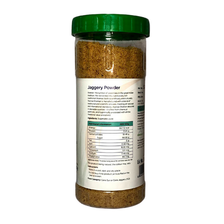 Jaggery Powder- 500GM