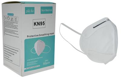 KN95 Protective Face Mask (x50)