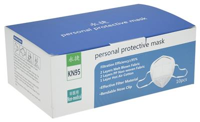 KN95 Personal Protective Face Mask - Pack of 10
