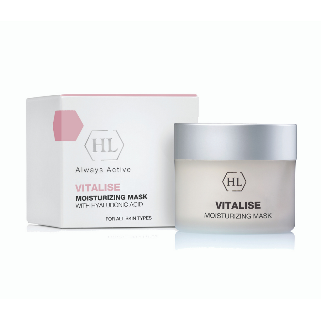 Holy Land Moisturizing Mask | Vitalise