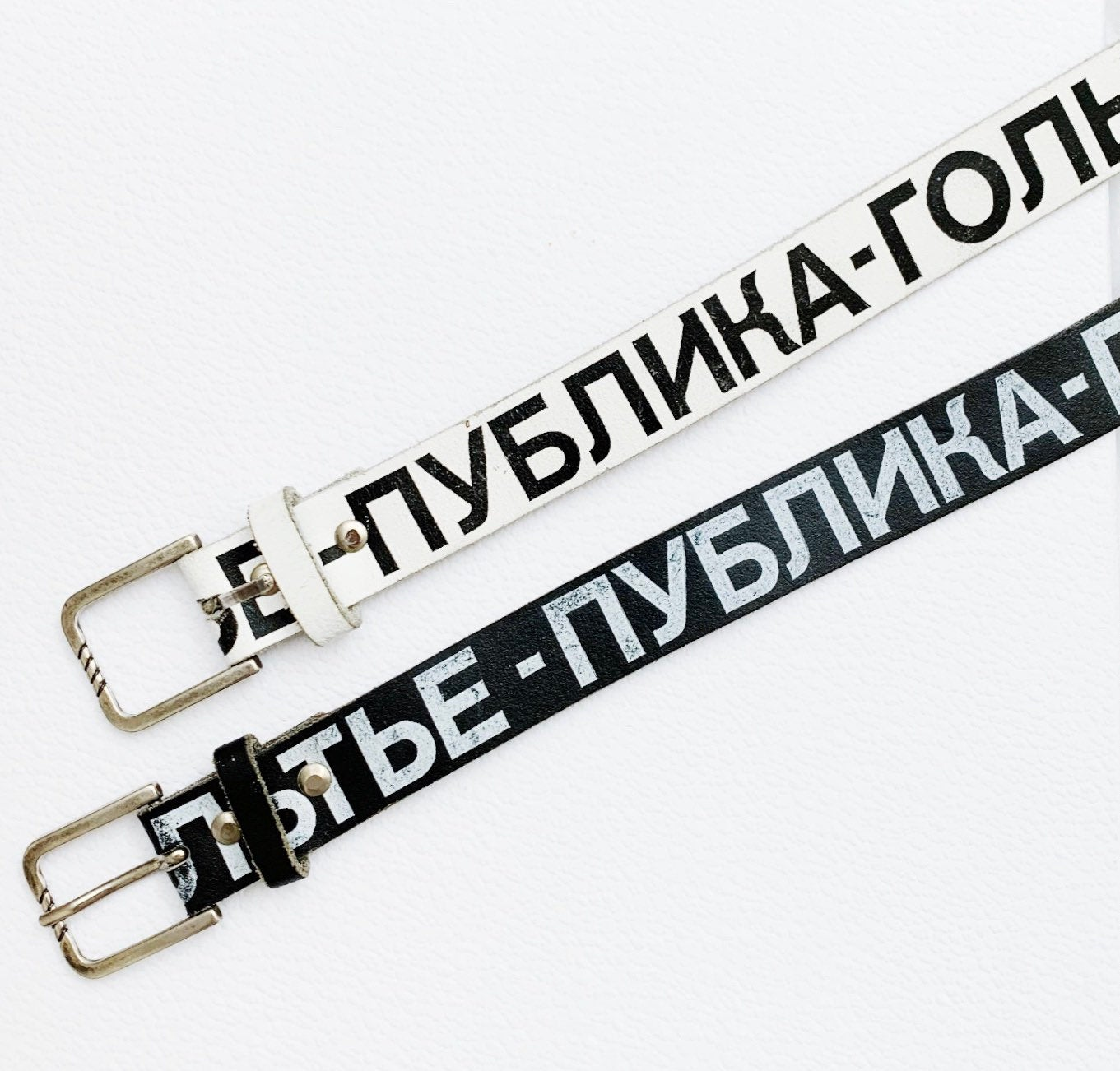 "Jean-Paul Gaultier AW 1986 ""Russian Constructivist"" belt in black"