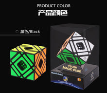 Carica l'immagine nel visualizzatore di Gallery, New Vesion YuXin Multi Cube Funny Speed Cube Puzzle Magic Professional Learning&Educational Cubos magicos Kid Toys