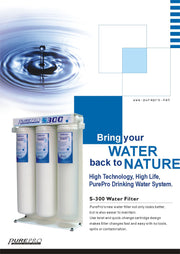 PurePro® USA Water Filtration System S300