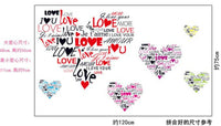 English Love Heart Home Room Decor Removable Wall Stickers Decal Decoration