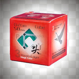Mini DaYan Zhanchi 50mm - PCubed Puzzles