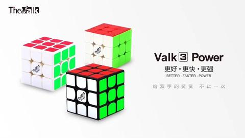 QIYI Valk 3 power 555mm 3x3 magic cube - PCubed Puzzles