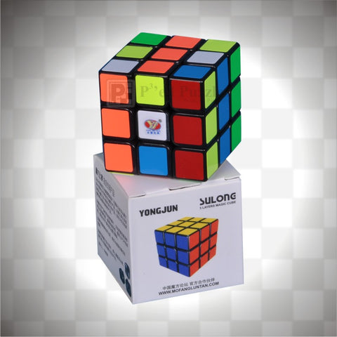 YJ Sulong - PCubed Puzzles