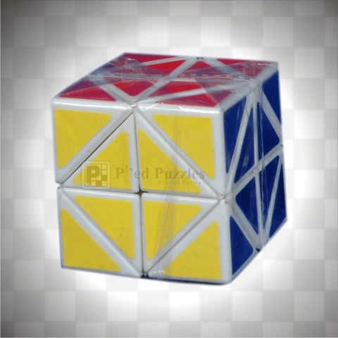 Helicopter cube - PCubed Puzzles