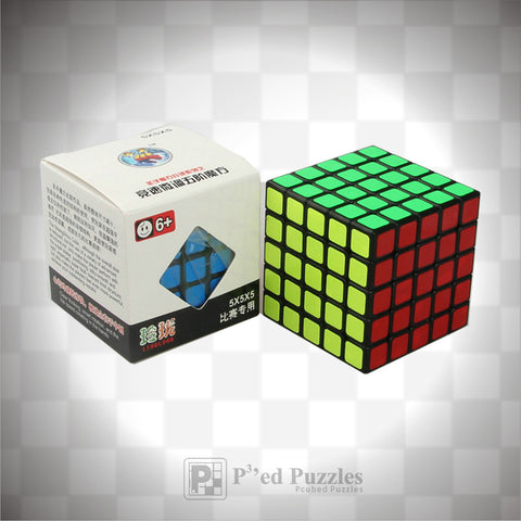 ShengShou 5x5 Mini 57mm (Linglong) - PCubed Puzzles