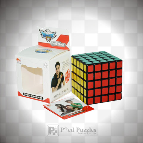 Cyclone Boys 5x5 G5 - PCubed Puzzles