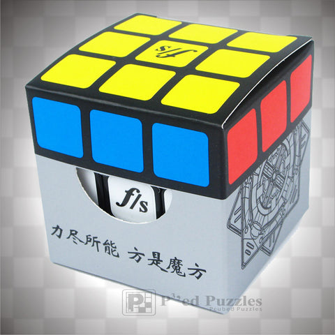 Fangshi Guangying - PCubed Puzzles