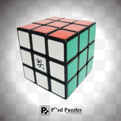 Dayan GenII Guhong V2 - PCubed Puzzles