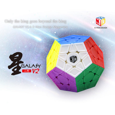 X-man Galaxy V2 megaminx (sculpture stickerless) - PCubed Puzzles